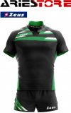 Eagle Kit Zeus Rugby
